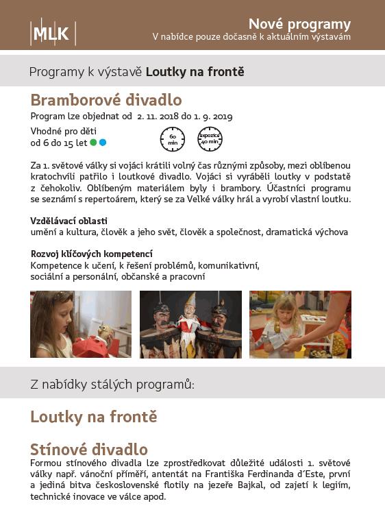 Muzeum loutkářských kultur - vzdělávací programy k výstavě Loutky na frontě 1eb3b0b3d8